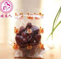 新疆特产若羌红枣一级灰枣 办公休闲食品枣子独立包装红枣包邮