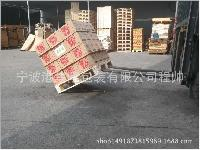 防滑纸 食品包装