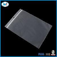 自封袋批发 透明食品密封袋加厚塑料封口袋 PE骨袋包装袋定制