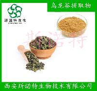 乌龙茶提取物 10:1 乌龙茶粉 青茶提取物   斯诺特厂家