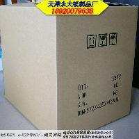 食品包装纸箱加工厂|天津礼品纸盒印刷定制