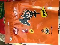 牛肉干包装袋的使用参数以及售后服务