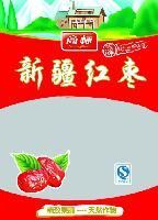专业定制各类食品环保包装袋