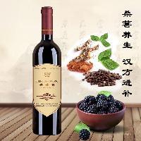 葚皇贡 桑葚养生酒(半干黄标)