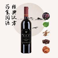 果酒招商 桑葚养生酒(干型黑标)