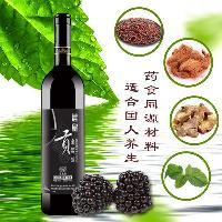 果酒招商 桑葚养生酒 葚皇贡桑葚酒(干型)