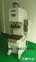 上海单柱压装机, 单柱液压机