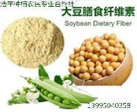 大豆膳食纤维 大豆纤维粉 大豆提取物 大豆多糖 大豆粉