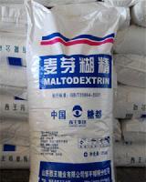 Goom供应优质 食品级 增稠剂 填充剂 麦芽糊精 正品保证