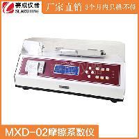 济南赛成MXD-02摩擦系数仪