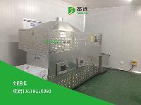加热设备节能型盒饭微波加热设备厂家直供