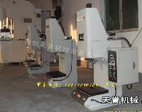 电机轴承压装机,转子轴心压装机