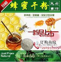 蜂蜜粉 蜂蜜干粉 代餐粉原料 固体饮料食品添加剂