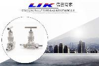 进口高压针型阀(进口高温高压针型阀)德国莱克LIK品牌