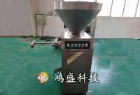 烤肠生产线 鸿盛机械专业生产