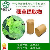 葎草提取物 10:1 斯诺特原厂 原料保障 国内包邮 纸板桶
