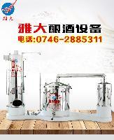 白酒蒸馏器——酿酒机器设备 雅大酿酒机械生产厂家
