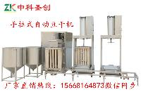 全自动豆干生产线 中科全套豆腐干机厂家直销