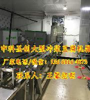 云南嫩豆腐机 做豆腐的机械设备