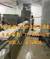 大型豆腐机器成套设备、大型豆腐机械设备