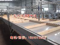 手工腐竹油皮机 半自动腐竹设备 选择科创腐竹机厂家
