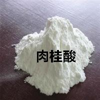 大量供应 工业级 食品级 肉桂酸防腐剂 含量99%