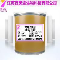 大量供应 山梨酸钾 防腐剂 含量99%