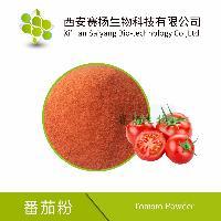喷雾干燥番茄粉番茄汁粉水溶性好质优价廉现货包邮