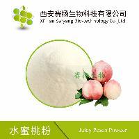 赛扬供应水蜜桃粉新鲜水蜜桃萃取而成质量保证全国包邮