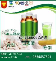 全国承接液体饮料代加工· 果汁饮品代加工厂家·专业代工
