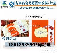 全国承接固体饮料代加工、南京枸杞红枣固体饮料代加工厂家