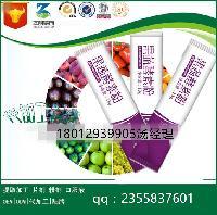 全国承接固体饮料代加工、果蔬酵素固体饮料代加工