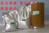 河南郑州胭脂红色素生产厂家厂家