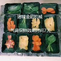 小白菜封盒锁鲜气调包装机