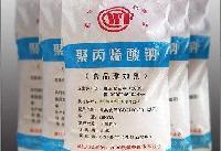 聚丙烯酸钠 增稠剂 食品级 正品保障高含量99%