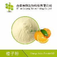 橙粉 香橙果粉 喷雾干燥提取橙子粉 水溶性好 厂家直销 品质保证