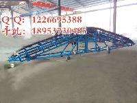 廣東8米移動式皮帶輸送機 電滾筒爬坡輸送機
