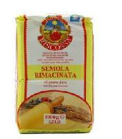 意大利进口三文尼那披萨面粉 意面粉小麦粉1kg