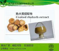 熟大黄提取物  优质现货