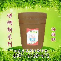 海藻胶25公斤/袋