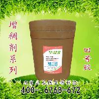 田菁胶25公斤/桶