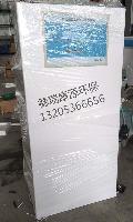 wsz-1塑料清洗污水处理设备直供经验丰富