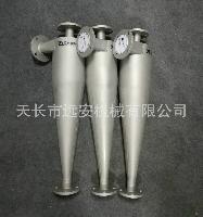 马铃薯生产工艺不锈钢淀粉除砂器旋液分离器