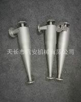 固液旋液分离除砂器化工工艺旋液分离器