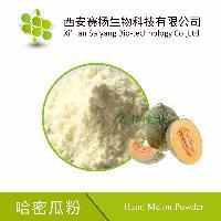优质哈密瓜粉价格优惠质量保证欢迎广大新老顾客咨询订购