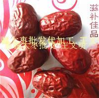 10箱起批新疆红枣厂家直销