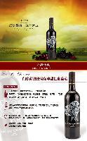 广州市进口红酒企业招商号角半甜红葡萄酒