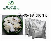 龙齿提取物 生龙齿粉 厂家专业供应 优质原料