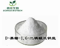 1,6-二磷酸果糖三钠盐 38099-82-0 食品级99% 运动饮料原料