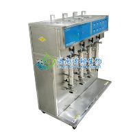 分离过滤装置-四级膜过滤系统-过滤精度高成本低-膜过滤试验设备